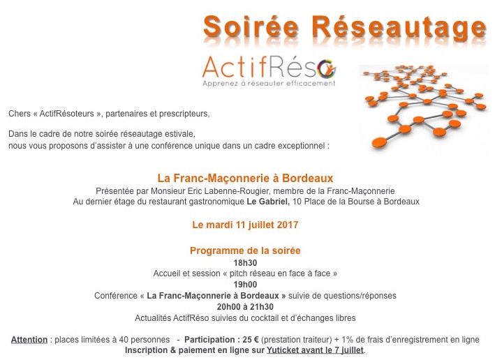 ActifRéso Invitation soirée réseautage 11 juillet 2017 - site